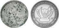 50 лет первой посадки на Луну
