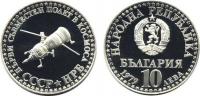 Первый советско-болгарский космический полет
