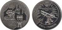 250 лет астрономической обсерватории Львовского университета