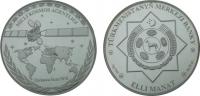 Первый туркменский спутник