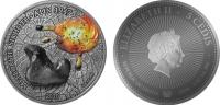 Метеорит Sikhote-Alin