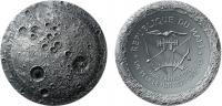 Метеорит NWA 7325/8409