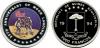 25-я годовщина высадки на Луну