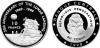 30-я годовщина высадки на Луну