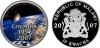 Спутник 1957-2007