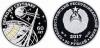 60 лет запуску первого искусственного спутника Земли