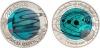 Солнечная система - Уран