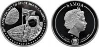 50-я годовщина первой высадки на Луну