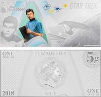Star Trek Original Series: Leonard McCoy